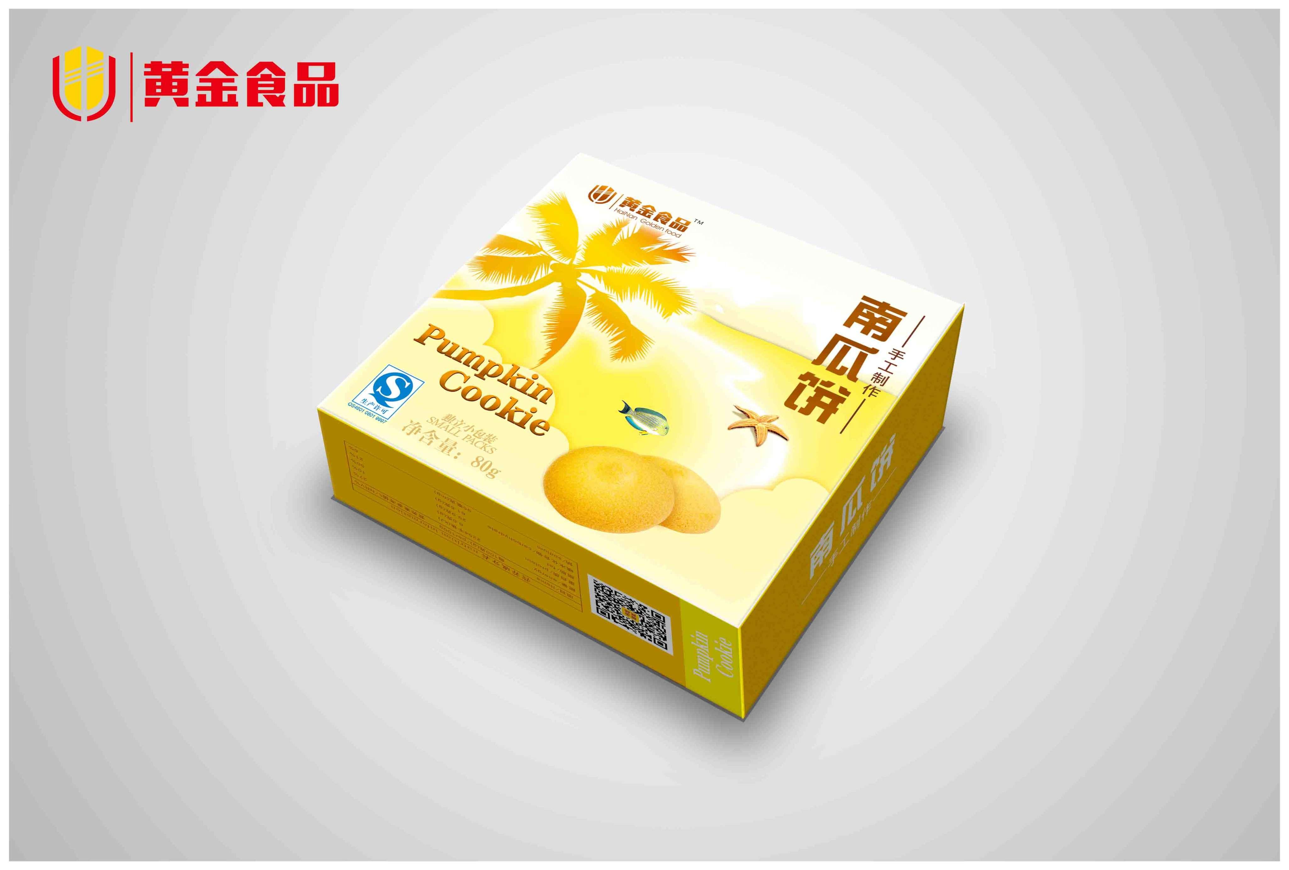 包装 包装设计 设计 4096_2765